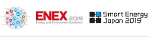 ENEX 2019 Eneray and Environment Exhibion